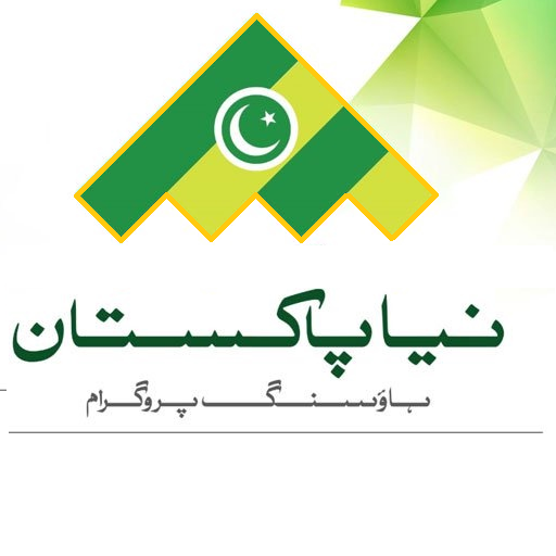 Naya Pakistan Housing Programme Android APK Download Free By Sohailmoonstar