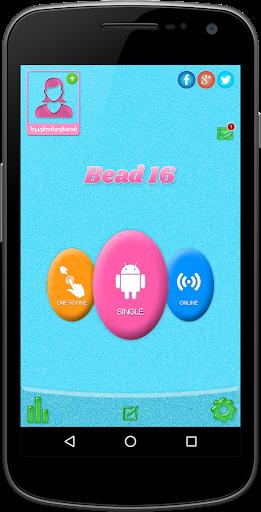 Bead 16 (Sholo Guti) 2.1.6 1