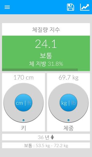 체질량 지수 - 무게 추적기 +