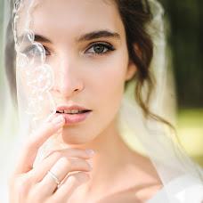 Wedding photographer Aleksandr Vafik (BAFFIK). Photo of 24.05.2018