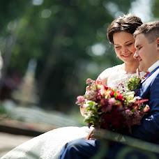 Wedding photographer Andrey Savochkin (Savochkin). Photo of 18.04.2017