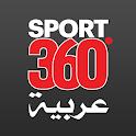 Sport360  عربية icon