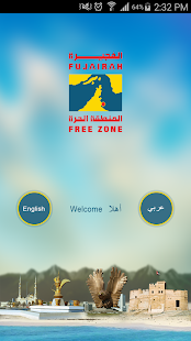 Fujairah Free Zone- screenshot thumbnail