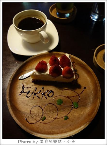 INO FUKKO Cafe