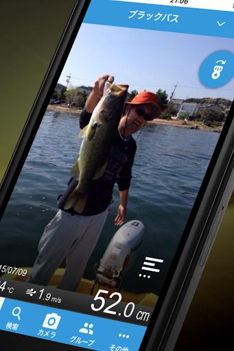 玩免費運動APP|下載釣果記録アングラーズ(釣りグループ・釣り場・釣具・カメラ) app不用錢|硬是要APP