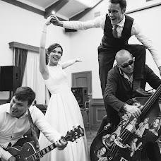 Wedding photographer Georgiy Baturin (FredD). Photo of 14.06.2016