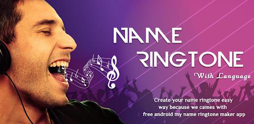 mohan sunita name ringtone download