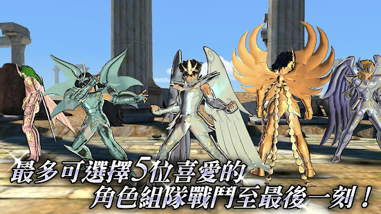 SAINT SEIYA COSMO FANTASY 1 59 MOD APK (God mode+One Hit