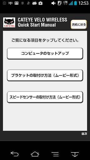 Velo WL 1.3 Windows u7528 2