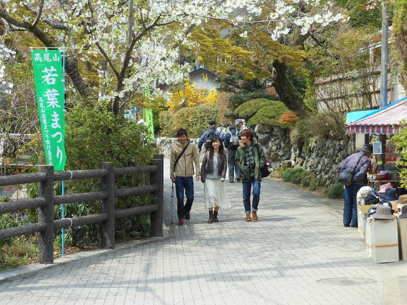 Photo: Mount Takao