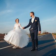 Wedding photographer Viktoriya Sklyar (sklyarstudio). Photo of 18.05.2018