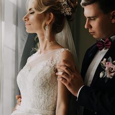 Wedding photographer Natalya Golenkina (golenkina-foto). Photo of 20.09.2018