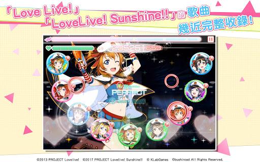 Love Live! u5b78u5712u5076u50cfu796d 6.0.5 screenshots 8