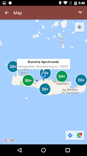 Kamelia Apartments- screenshot thumbnail