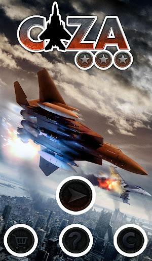 战斗机飞机