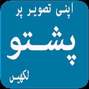 Pashto Text On Photo