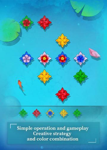 Lotus Romance 1.0.2 screenshots 12