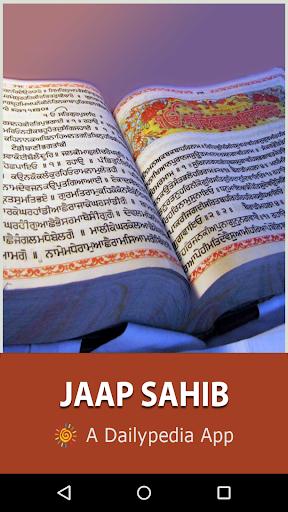 Jaap Sahib Daily