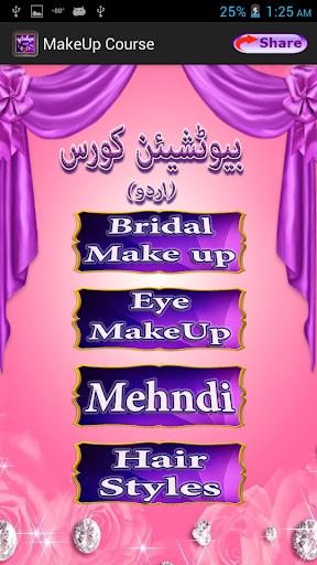 Makeup Beautician Course Urdu - Beauty tips  screenshots 5