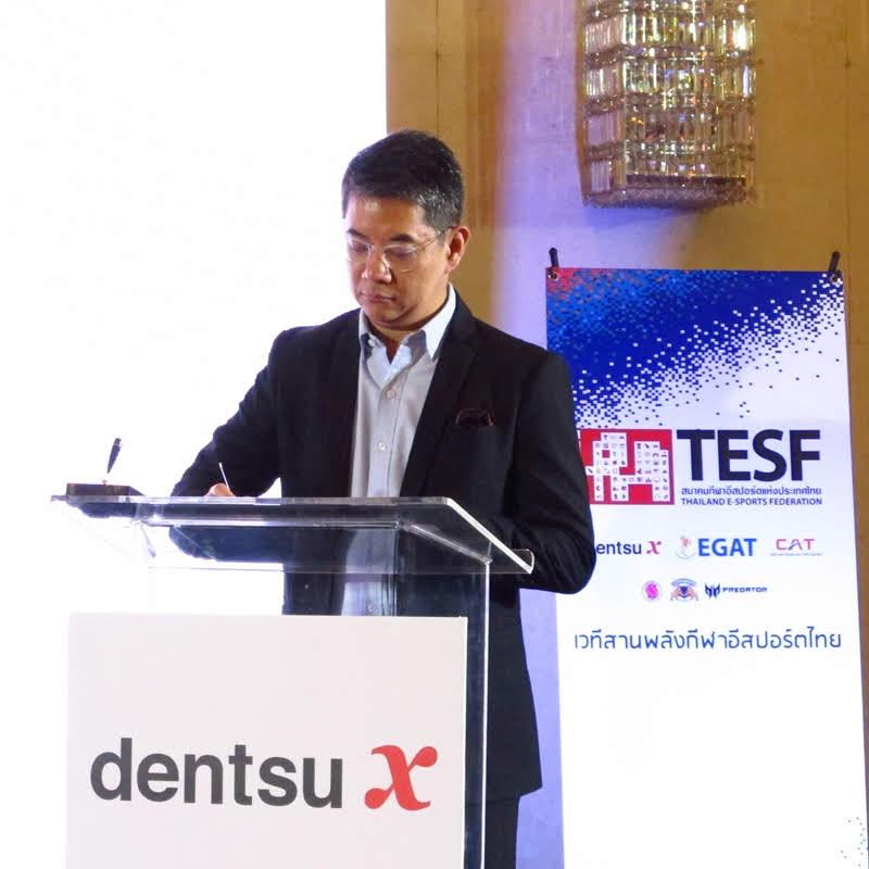 Dentsu X