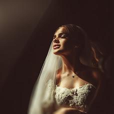 Wedding photographer Nikolay Kolomycev (kolomycev). Photo of 08.02.2018