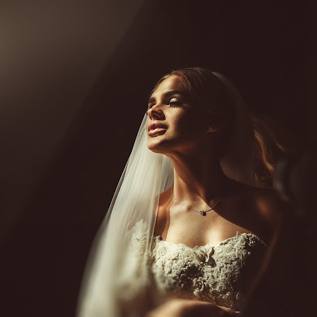 Wedding photographer Nikolay Kolomycev (kolomycev). Photo of 08.02.2018