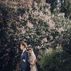 Wedding photographer Marya Poletaeva (poletaem). Photo of 26.05.2018