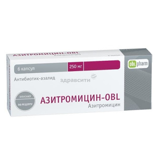 Азитромицин-OBL капсулы 250мг 6 шт.