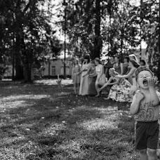 Bryllupsfotograf Mikhail Denisov (MOHAX). Bilde av 18.10.2015