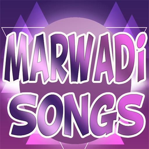 Marwadi Songs Free