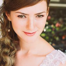 Wedding photographer Natalya Ostachenova (TashaO). Photo of 29.10.2015