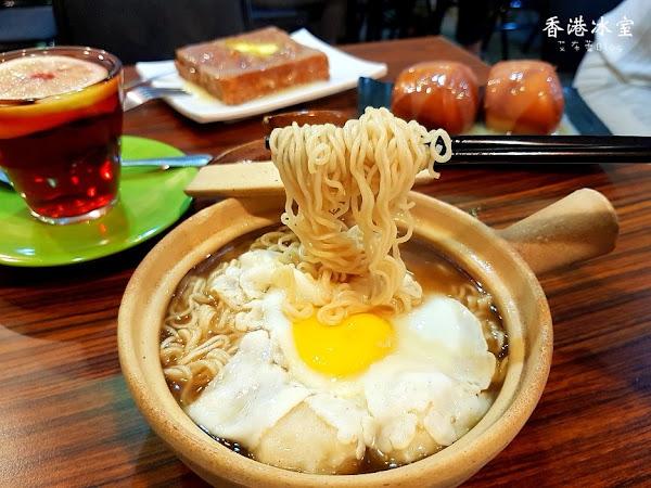 香港冰室.茶餐廳 曾經,香港冰室最流行的那個年代...港味十足~