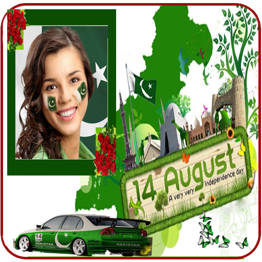 Pakistan Independence Day HD Photo Frames 2017