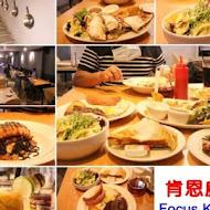 肯恩廚房 Focus Kitchen