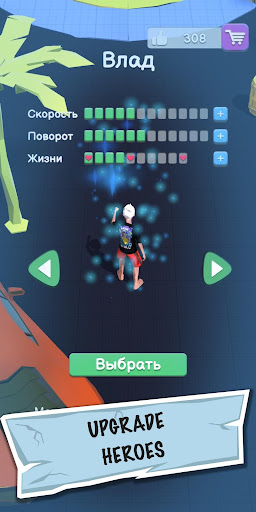 A4 - Run Away Challenge apkmr screenshots 3