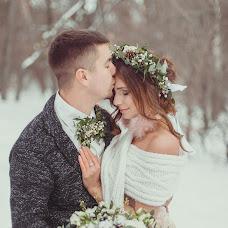 Wedding photographer Kseniya Abramova (kseniyaABR). Photo of 01.04.2018