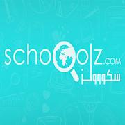 Schooolz