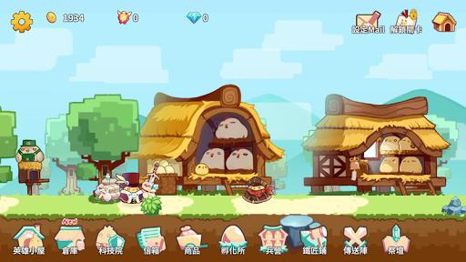 HeroG 英雄雞 screenshot 1