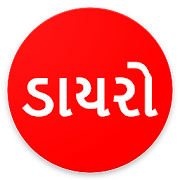 Gujarati Dayro & Santvani App