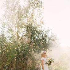 Wedding photographer Evgeniya Borkhovich (borkhovytch). Photo of 16.10.2018