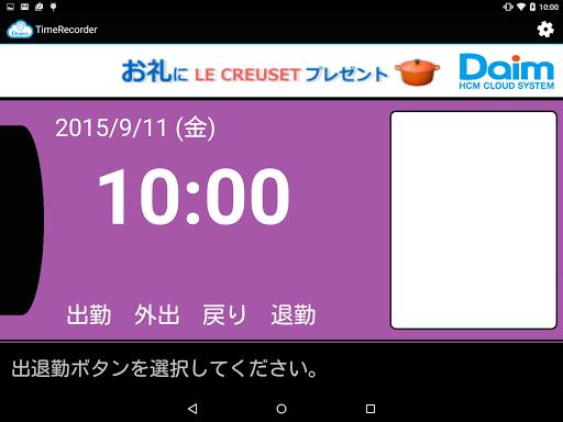 Daim Cloud TimeRecorder 1.2.1 Windows u7528 2