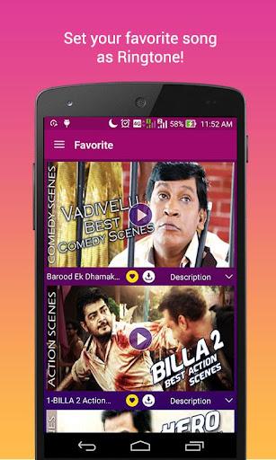 Masala mobile clips