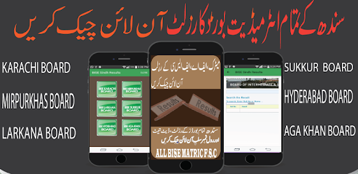 BISE Sindh Boards All Results - Apps on Google Play