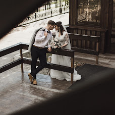 Wedding photographer Vladislav Saverchenko (Saverchenko). Photo of 17.06.2018