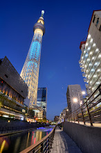 Photo: The Tokyo Skytree as viewed from the stream walk at its base