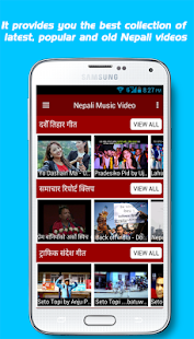 Nepali Music Video- screenshot thumbnail