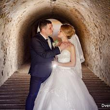 Wedding photographer Aleksandr Dvernickiy (busi). Photo of 26.06.2015