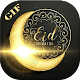 Eid Al Adha GIF 2018 Download on Windows