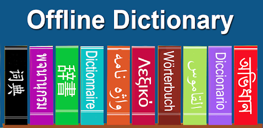 German to Persian Dictionary Offline