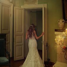 Wedding photographer Aleksey Kamyshev (ALKAM). Photo of 13.07.2017